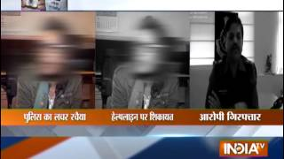 Hidden Camera Found Inside Ladies Toilet in Bhopal - India TV
