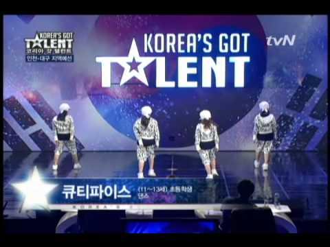 Korea s got talent Girls Dance cutiepies CJ E&M