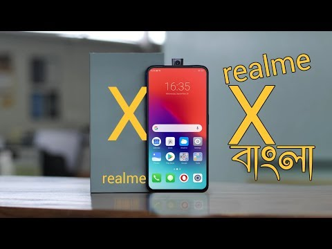 Xxx Mp4 Realme X First Look Specifications Price Amp Release Date Realme X Review In Bangla 3gp Sex