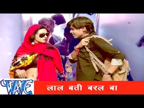 Xxx Mp4 मेडम जगह बनावे दा Net Wali Ankush Raja Latest Bhojpuri Hot Song 3gp Sex