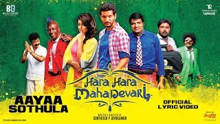 AAYAA SOTHULA - Official Lyric Video - Hara Hara Mahadevaki   Gautham ,Nikki    Santhosh