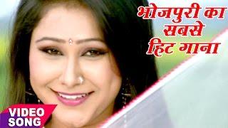 Bhojpuri Superhit Songs 2017 - Ek Babu Shehri Aaya - Jina Teri Gali Me - Bhojpuri Hit Songs 2017 new