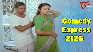 Comedy Express 2126 | Back to Back | Latest Telugu Comedy Scenes | #ComedyMovies