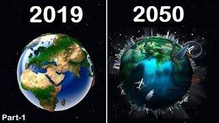 আমাদের ভবিষ্যৎ কেমন হবে | The Future 2050 in Bangla | Technology and Future #MKtv