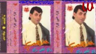 Adel ElMasry -  ElDonia Sa3a / عادل المصري - الدنيا ساعه
