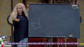 """ده كلام - نصائح الفنانة بدرية طلبة في """" ازاي الست تدلع على جوزها وتلفت نظره """""""