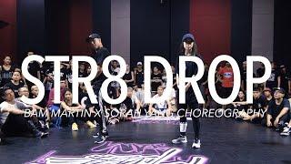 Str8 Drop - Offset (Migos) | Bam Martin x Sorah Yang Choreography | Summer Jam Dance Camp 2016