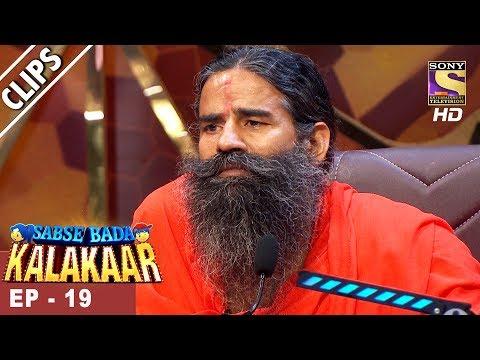 Sabse Bada Kalakar - सबसे बड़ा कलाकार  - Ep 19 - 10th Jun, 2017