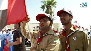 أصحاب الهمم يشاركون في احتفالات يوم العلم في الإمارات