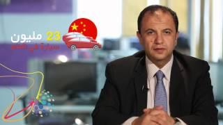 دوت مصر   العربية.. نصائح عند شراء سيارة صيني