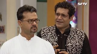 Bangla Natok Tumi Acho Tai Episode 110 | (তুমি আছো তাই) | SATV