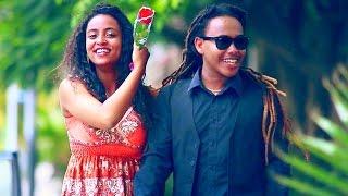 Michael Melaku - Kentegna | ቄንጠኛ - New Ethiopian Music 2017 (Official Video)