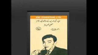 Funny English letters - Zia Mohiyuddin