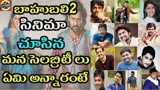 Celebrities Tweets On Baahubali 2 Movie|Celebs Tweets|Prabhas|Rana|Anushka|Rajamouli|Filmy Poster