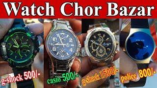 Watch Chor Bazar | Explore G-shock, Casio, fastrack, Titan, Police | Branded Watches in Cheap Price