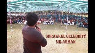 Mirakkel Celebrity star Mr.Arman II-Bitopi Group Cultural Program-2018