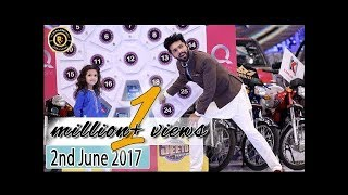 Jeeto Pakistan - 2nd June 2017 -  Fahad Mustafa - Top Pakistani Show