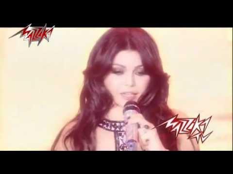 Xxx Mp4 Tesmahli Haifa Wehbe تسمحلى ادلعك حفلة هيفاء وهبى 3gp Sex
