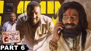 Kittu Unnadu Jagratha Full Movie Part 6    Raj Tarun, Anu Emmanuel