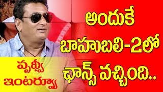 Comedian 30 Years Prudhvi Exclusive Interview | Balayya Controversy | Bahubali 2 Spoof | 10TV