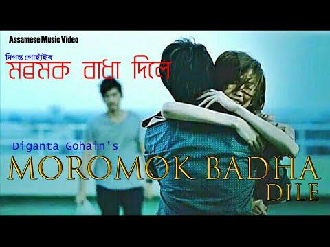 New Bihu Song - Moromok Badha