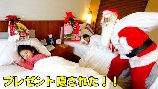 再アップ☆ブラックサンタにクリスマスプレゼント隠された!!!himawari-CH