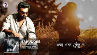 Bahudore Lyric Video By Nazir Ft Imran 2016