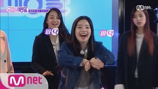 [TWICE Private Life] TWICE trying PICK ME (Dance Party) EP.05 20160329