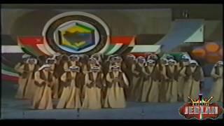 فرقة التلفزيون - ياغيمة النور