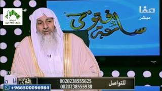 فتاوى قناة صفا (95) للشيخ مصطفى العدوي 22-7-2017