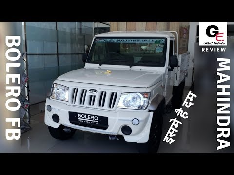 Xxx Mp4 2018 Mahindra Bolero Pickup FB Detailed Review In Hindi Price Mileage Features 3gp Sex
