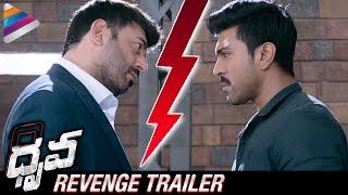 Dhruva Revenge Trailer | Ram Charan V/S Arvind Swamy | Rakul Preet | Surender Reddy | #Dhruva
