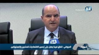 وزير النفط الكويتي: اتفاق فيينا يعمل على تحسين الاقتصاد للمنتجين والمستهلكين