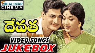 Devatha Telugu Movie Full Video Songs Jukebox || NTR, Savitri