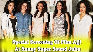 Aahana Kumra At Special Screening Of Film Ajji At Sunny Super Sound