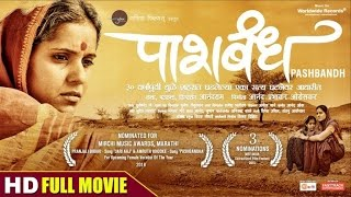 PASHBANDH - FULL MOVIE HD