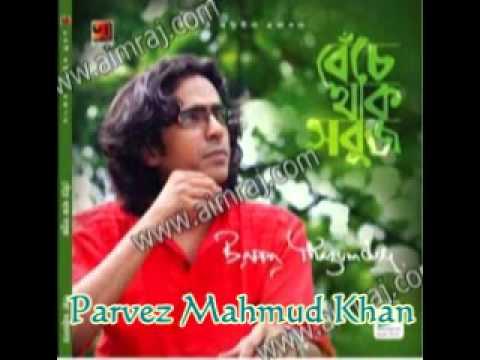 Bappa Mojumder ~~ Chokheri Jole (Beche Thak Shobuj) Exclusive Full Song...2012