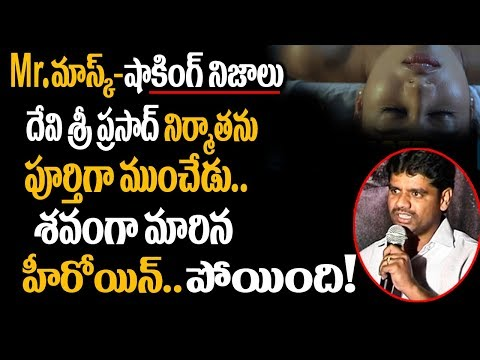 Xxx Mp4 Devi Sri Prasad Telugu Movie REVIEW And RATING Dhanraj Manoj Nandam Pooja Super Movies Adda 3gp Sex