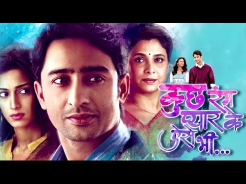 Dev & Sonakshi MAKEOVER Post 7 Years LEAP!