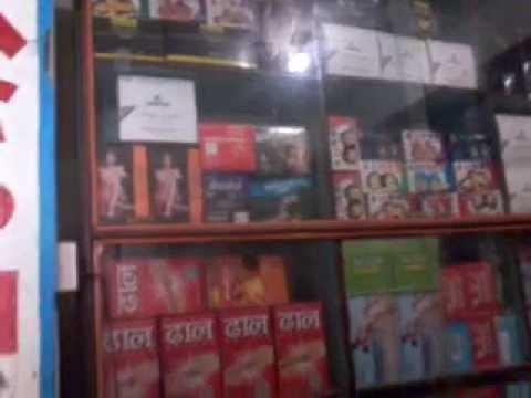 Xxx Mp4 The Condom House Damak 13 Jhapa Nepal 3gp Sex