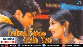 Dulhan Banoo Mein Teri Audio Jukebox | Old Hindi Songs | Deepti Bhatnagar, Faraaz Khan, Kasmira |