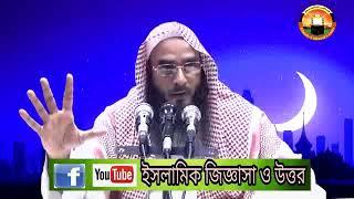প্রশ্ন :-  ইসলামী গান গাওয়া কি আসলেই জায়েজ নাকি হারাম প্রশ্ন ও উত্তর by Sheikh Motiur Rahman Madani