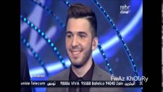 حازم شريف - قل للمليحة Arab Idol