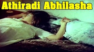 Athiradi Abhilasha Tamil Full Movie : Vetri, Kitti, DiscoSanthi