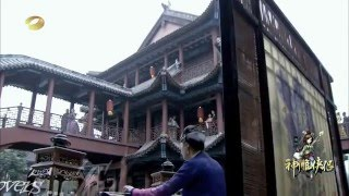 The Legend of the Condor Heroes2 2014_Huang Yao Shi [MV1]