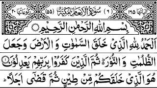 Surah Al-An'aam Full  Sheikh Shuraim With Arabic Text (HD) سورة الأنعام 