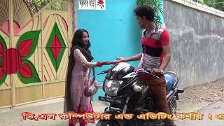 Sona Pakhi 2 By Belal Khan & Mohona   New Songs 2016   Full HD
