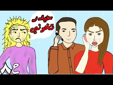 Xxx Mp4 حيدر زحف على حاتة تحشيش عراقي حيدر و مريم 3gp Sex