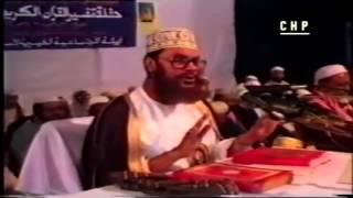 সুরা ফাতিহার ব্যাখ্যা - আল্লামা দেলোয়ার হোসাইন সাঈদি