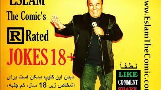 Joke Farsi 18+  Movie Censorship سانسور فیلم در ایران